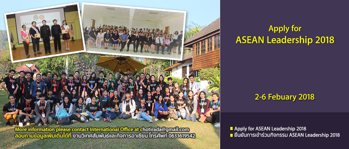 asean-leadership-2018-en